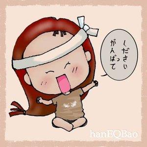 ganbatte_kudasai_by_hanekyu